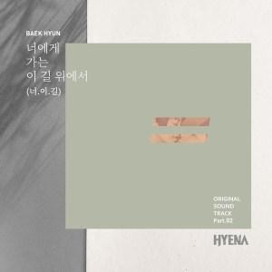 Download Baekhyun EXO - On the road Mp3