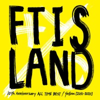 FTISLAND - Sunrise Yellow