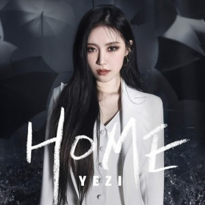 Download YEZI - HOME Mp3