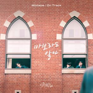 Download Stray Kids - On Track Mp3