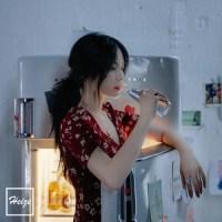 Heize - Umbrella Calls for Rain (feat. nafla)