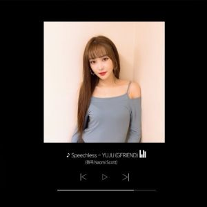 Download Yuju GFRIEND - Speechless Mp3