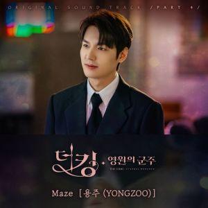 Download YONGZOO - Maze Mp3