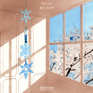 Download YESUNG, SURAN - Still Standing Mp3