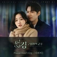 Davichi - Please Don`t Cry