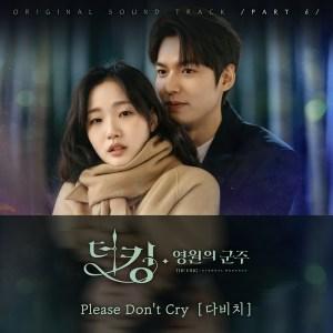 Download Davichi - Please Don`t Cry Mp3