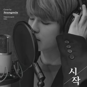 Download Seungmin STRAY KIDS - Start (Cover) Mp3