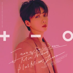 Download Jeong Sewoon - Distance Mp3
