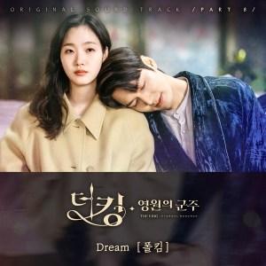 Download Paul Kim - Dream Mp3