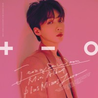 Jeong Sewoon - Feeling (feat. PENOMECO)