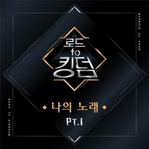 Download PENTAGON - Shine + Spring Snow Mp3