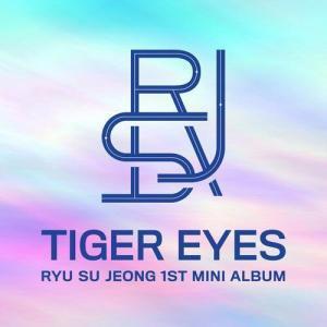 Download Ryu Sujeong - Tiger Eyes Mp3