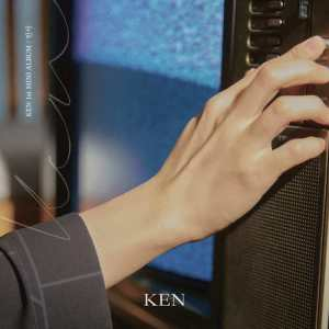 Download KEN - Meteor Shower Mp3