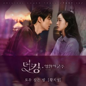 Download Hwang Chi Yeul - Quite Night Mp3