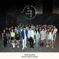 With Woollim - Relay