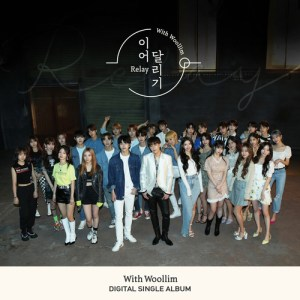 Download With Woollim - Relay Mp3