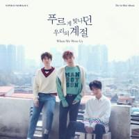 SUPER JUNIOR-K.R.Y - Way to Busan