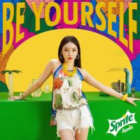 Chungha - Be Yourself