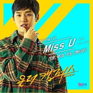 Download Jinho, Hui, Kino - Miss U Mp3