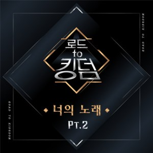 Download PENTAGON - Follow (PENTAGON Ver.) Mp3