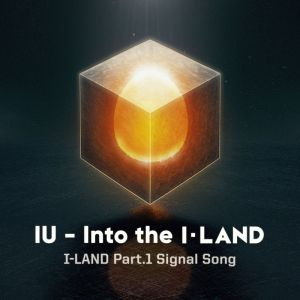 Download IU - Into the I-LAND Mp3