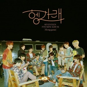 Download SEVENTEEN - Fearless Mp3