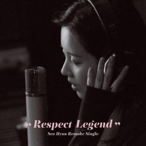 Download SEOHYUN - My Friend Mp3