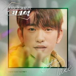 Download Jus2 - Take Mp3