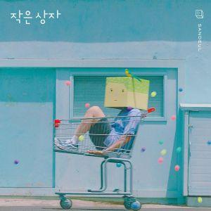 Download SANDEUL - Smile Box Mp3