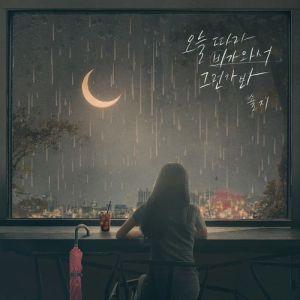 Download Solji - Rains again Mp3