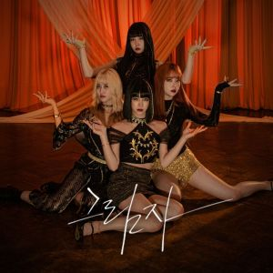 Download PinkFantasy - Shadow Play Mp3