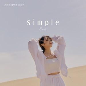 Download Jeong Eun Ji - Simple is the best Mp3