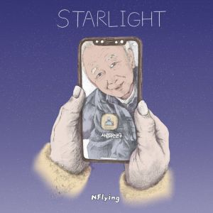 Download N.Flying - Starlight Mp3