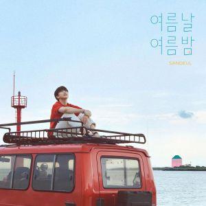 Download SANDEUL - Summer day Summer night Mp3