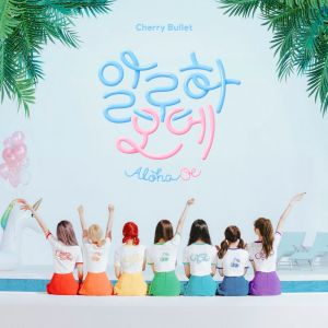 Download Cherry Bullet - Aloha Oe Mp3