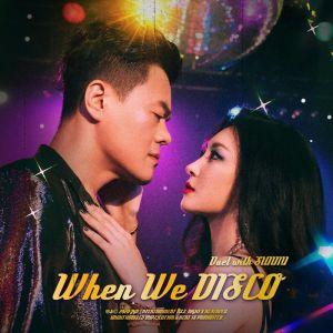 Download J.Y. Park - When We Disco (Duet with SUNMI) Mp3