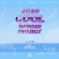 Kim Nam Joo, RAVI, Kang Seung Sik - Summer Memories (from Cool Summer Project)