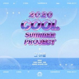 Download Kim Nam Joo, RAVI, Kang Seung Sik - Summer Memories (from Cool Summer Project) Mp3