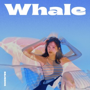 Download SEJEONG - Whale Mp3