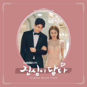 Download Hana gugudan - Falling Down Mp3