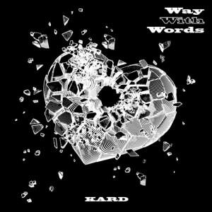 Download KARD - AH EE YAH Mp3