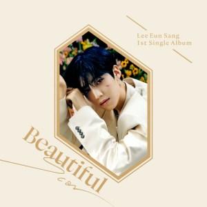 Download Lee Eun Sang - I Just Wanna Sing Mp3