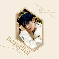 Lee Eun Sang - Beautiful Scar (Feat. Park Woo Jin of AB6IX)