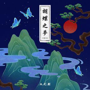 Download A.C.E - Clover Mp3