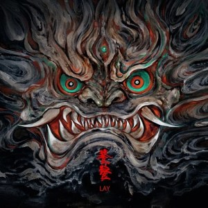 Download Lay Zhang - Taotie Mp3