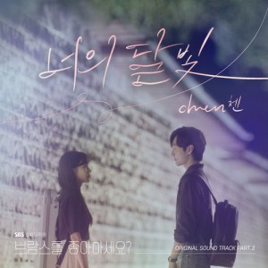 Download CHEN - Your moonlight Mp3