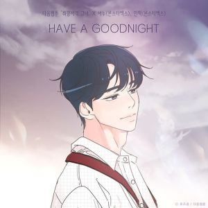 Download MONSTA X (Shownu, Minhyuk) - HAVE A GOODNIGHT Mp3