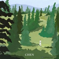 Chen EXO - I`ll be there