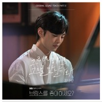Kim Na Young - Dream