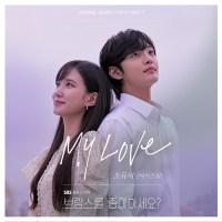 Jo Yuri IZ*ONE - My Love